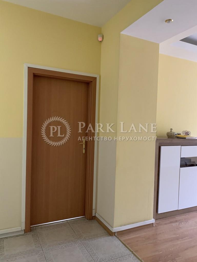 Квартира Хорива пер., 4, Киев, Z-676246 - Фото 9