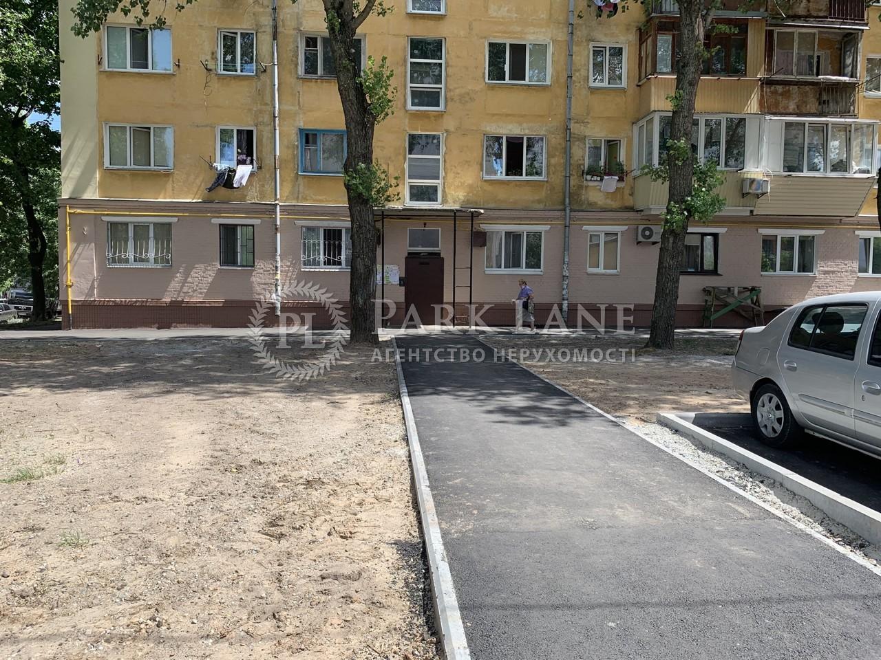 Нежилое помещение, B-99381, Салютная, Киев - Фото 14