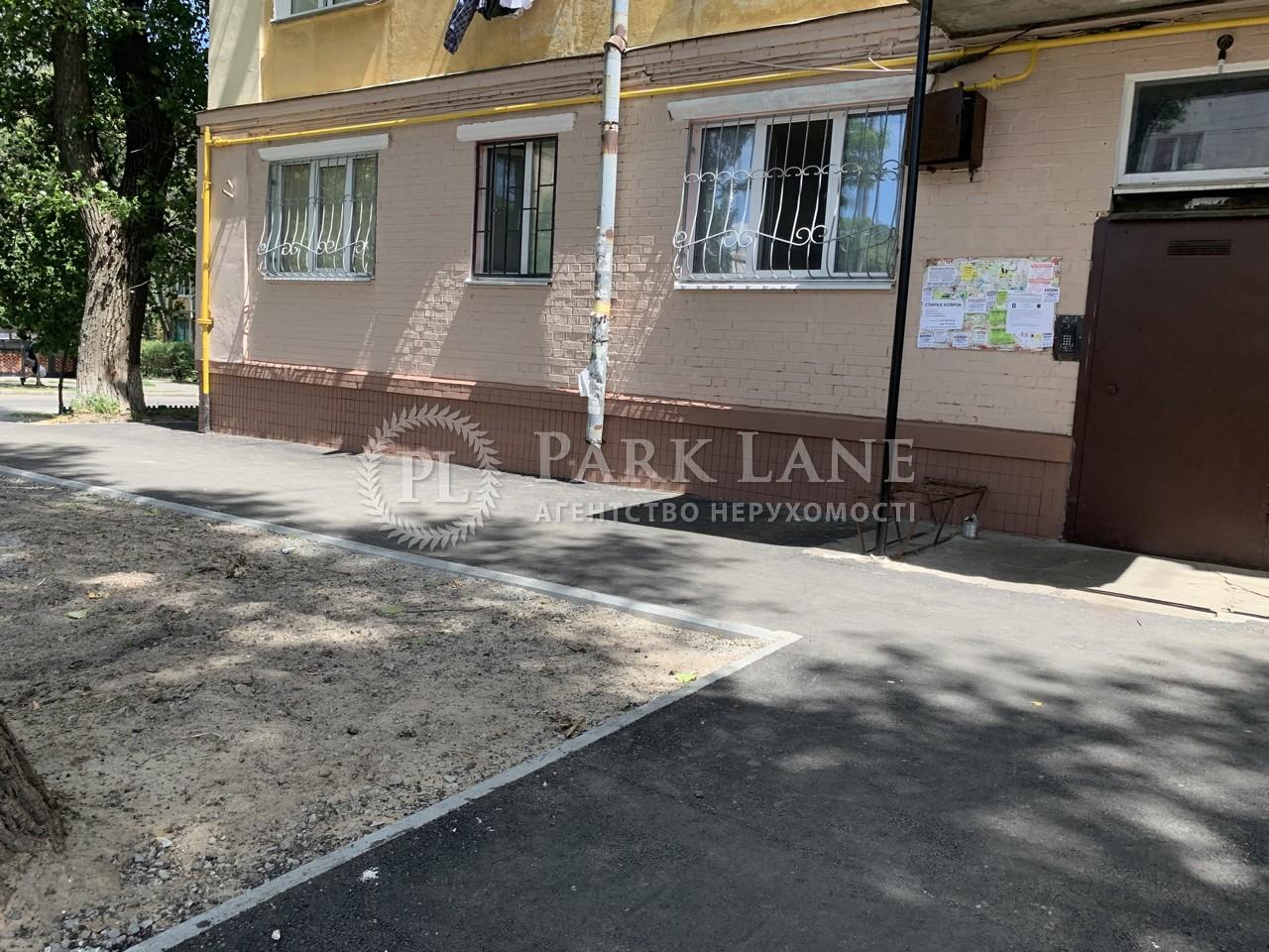 Нежилое помещение, B-99381, Салютная, Киев - Фото 16