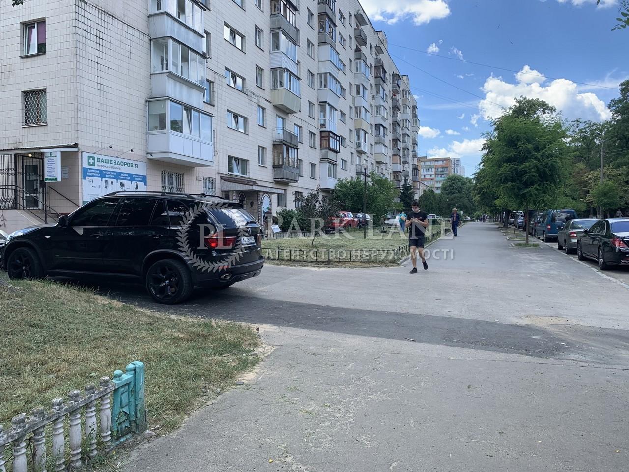 Нежилое помещение, B-99381, Салютная, Киев - Фото 22
