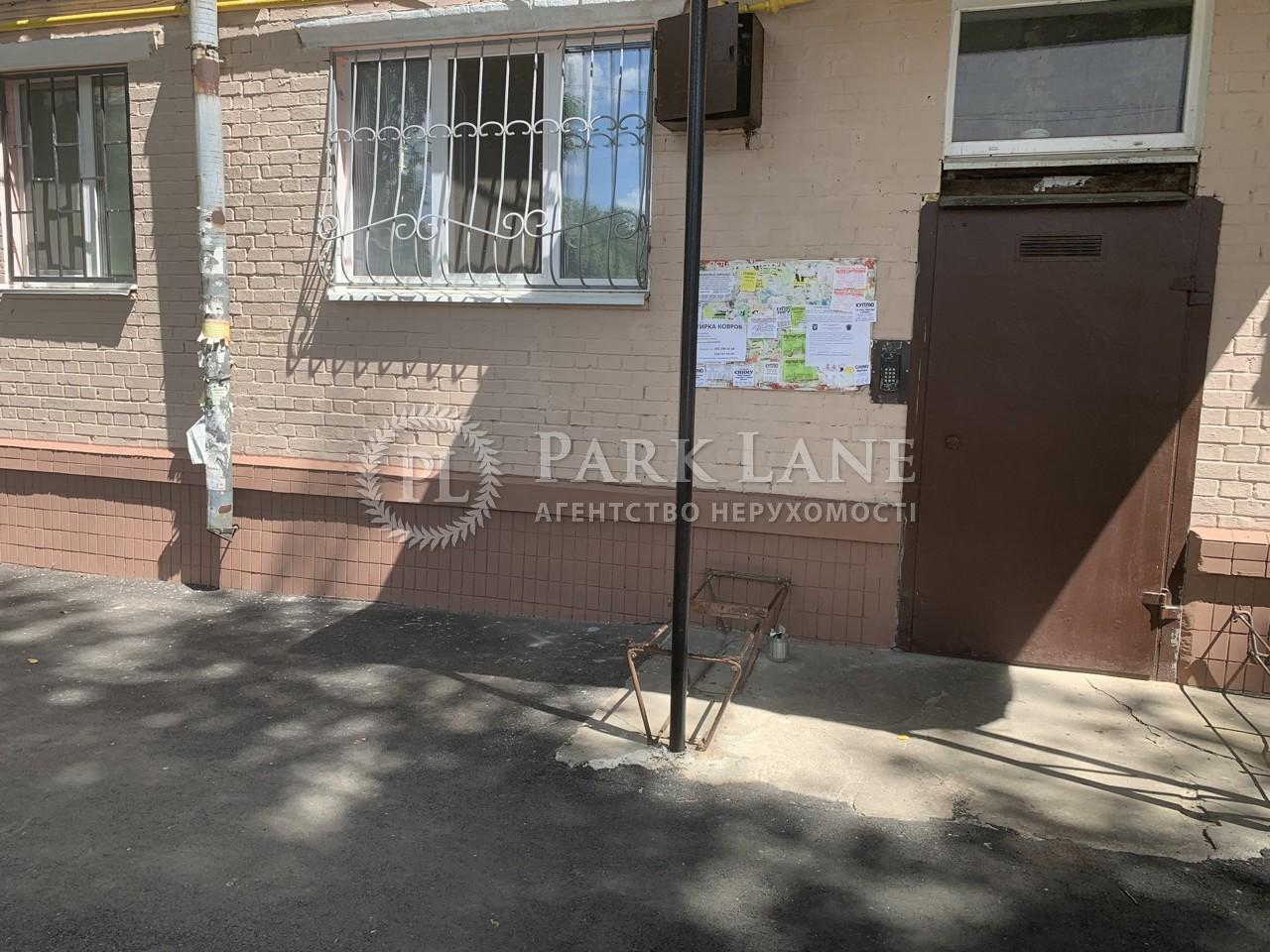 Нежилое помещение, B-99381, Салютная, Киев - Фото 18