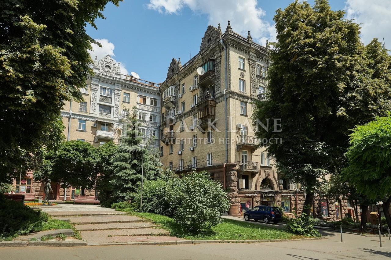 Офис, ул. Прорезная (Центр), Киев, R-20431 - Фото 12
