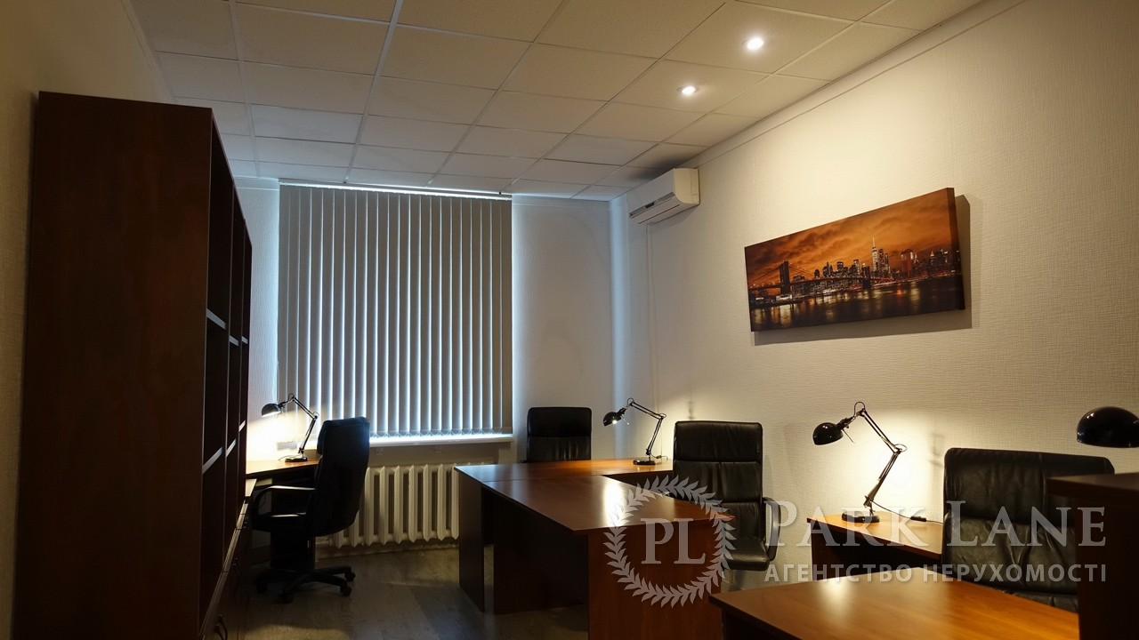 Офис, ул. Прорезная (Центр), Киев, R-20431 - Фото 7