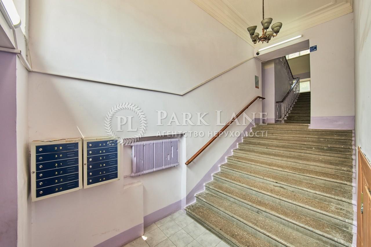 Офис, ул. Прорезная (Центр), Киев, R-20431 - Фото 11