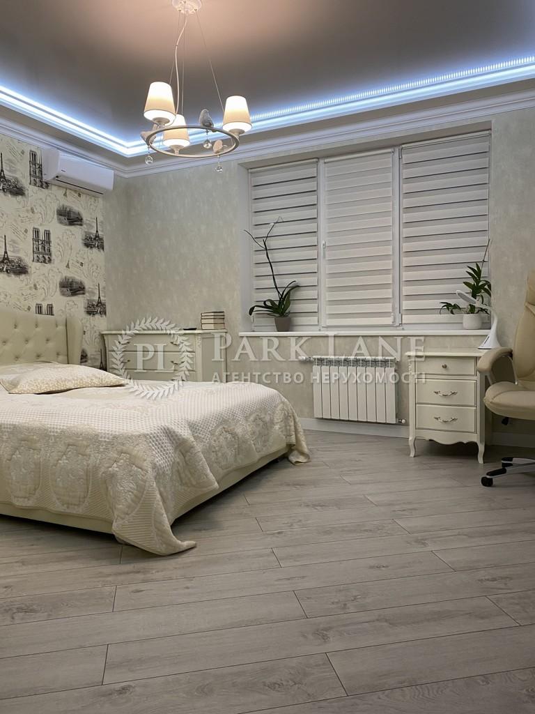 Квартира ул. Днепровская наб., 19а, Киев, H-47383 - Фото 3