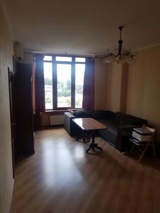 Квартира N-489, Жилянская, 59, Киев - Фото 8