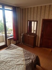 Квартира N-489, Жилянская, 59, Киев - Фото 13