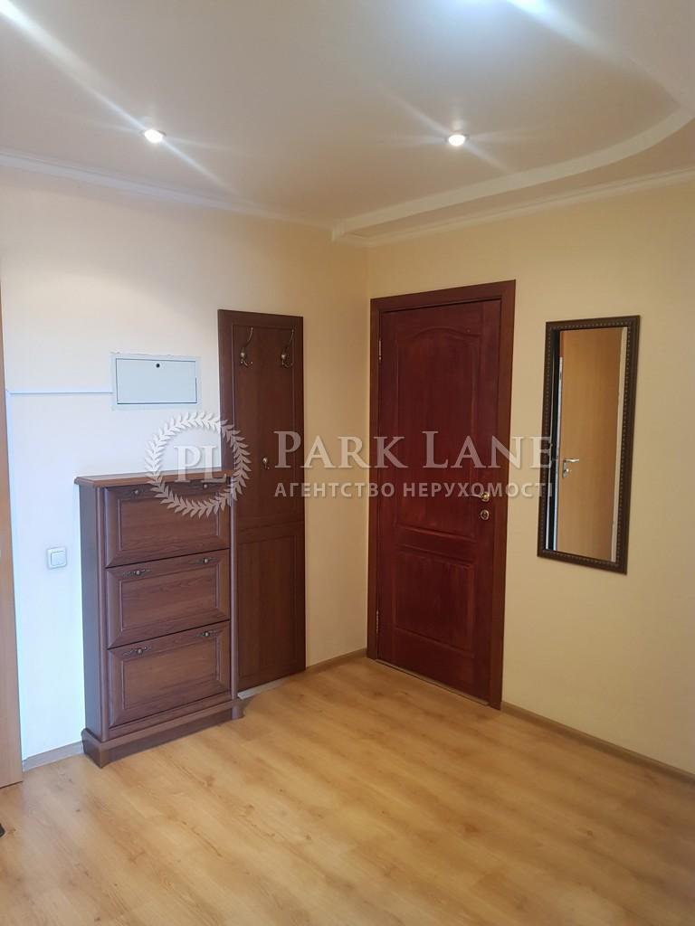 Квартира ул. Жилянская, 59, Киев, N-489 - Фото 15