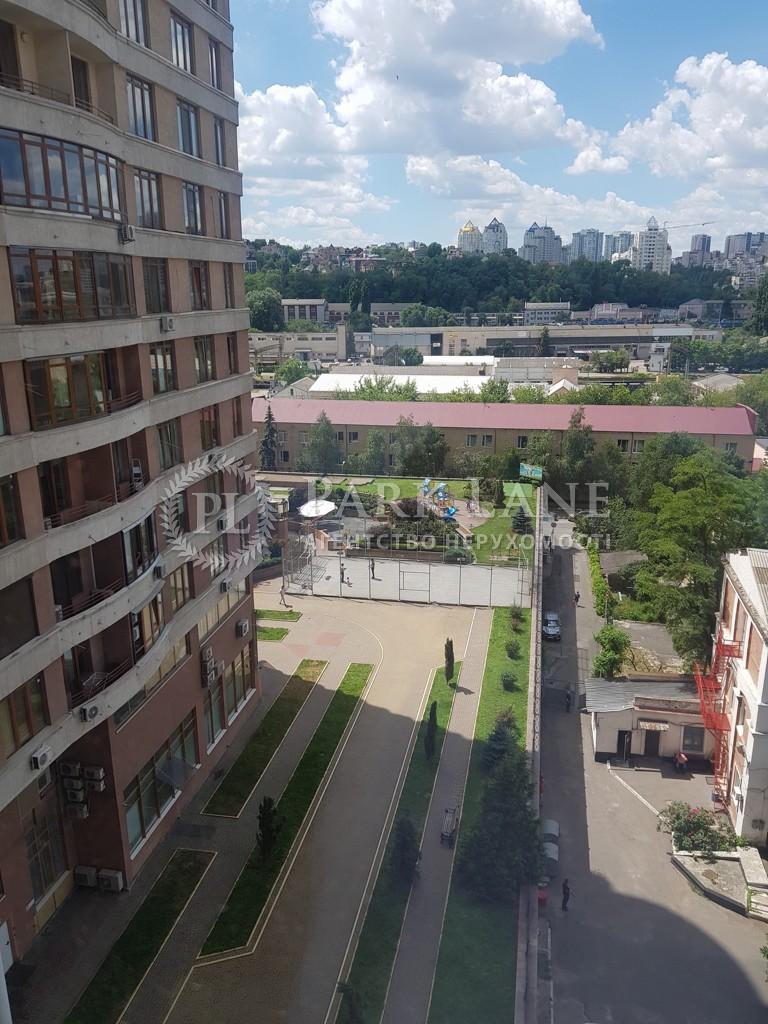 Квартира ул. Жилянская, 59, Киев, N-489 - Фото 17