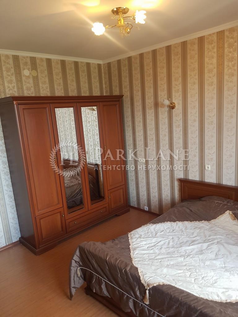 Квартира ул. Жилянская, 59, Киев, N-489 - Фото 11