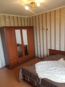 Квартира N-489, Жилянская, 59, Киев - Фото 14