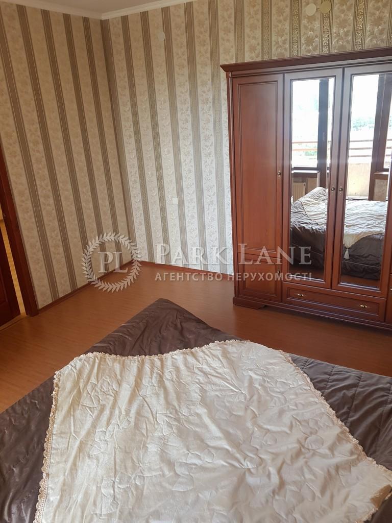 Квартира ул. Жилянская, 59, Киев, N-489 - Фото 12