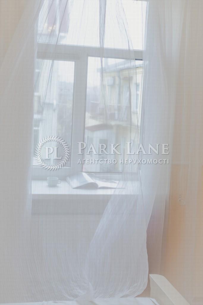 Квартира ул. Межигорская, 3/7, Киев, R-33985 - Фото 7