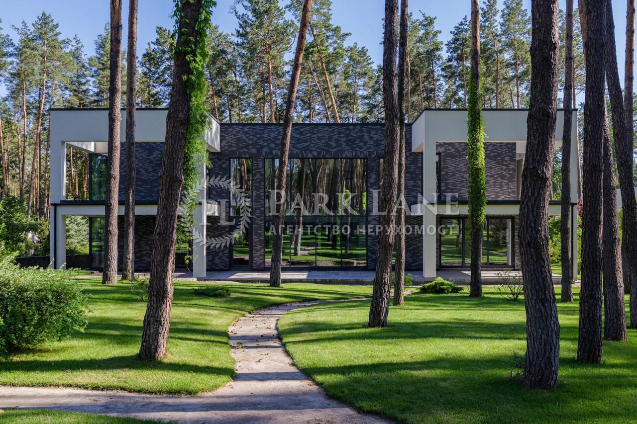 Дом N-22030, Дмитровка (Киево-Святошинский) - Фото 4