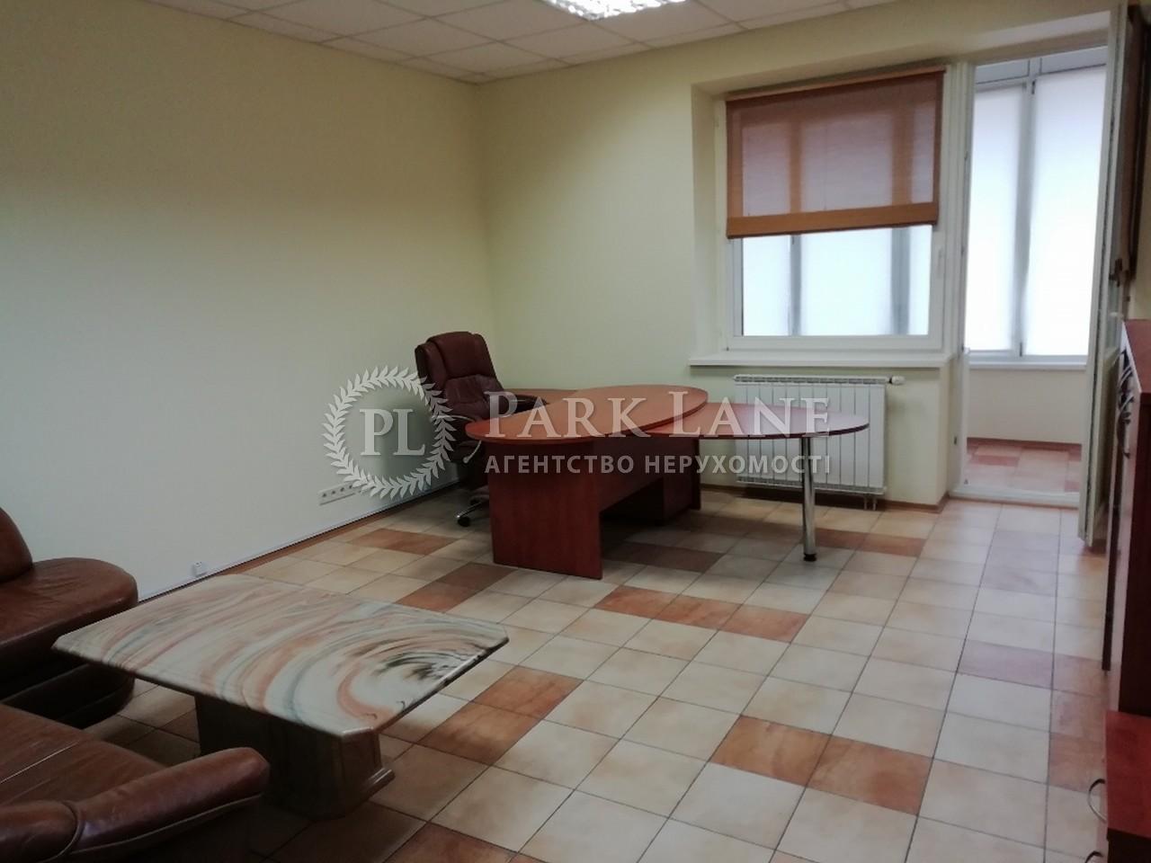 Офис, Героев Сталинграда просп., Киев, Z-1482368 - Фото 3