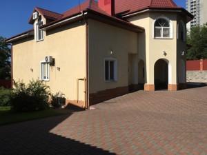 Коммерческая недвижимость, B-100272, Лисичанская, Соломенский район