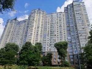 Квартира N-19814, Туманяна Ованеса, 15а, Київ - Фото 1
