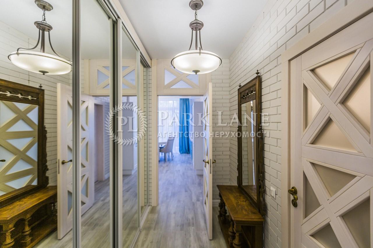 Дом Романков, B-100570 - Фото 31