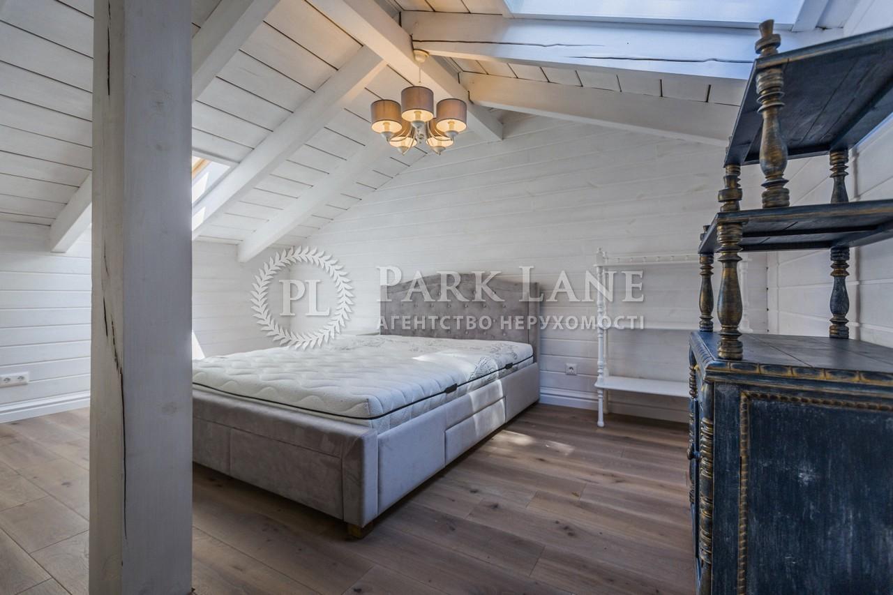 Дом Романков, B-100570 - Фото 20