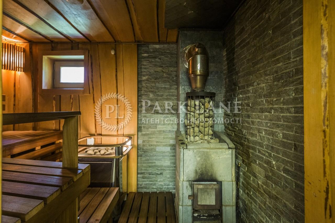 Дом Романков, B-100570 - Фото 37