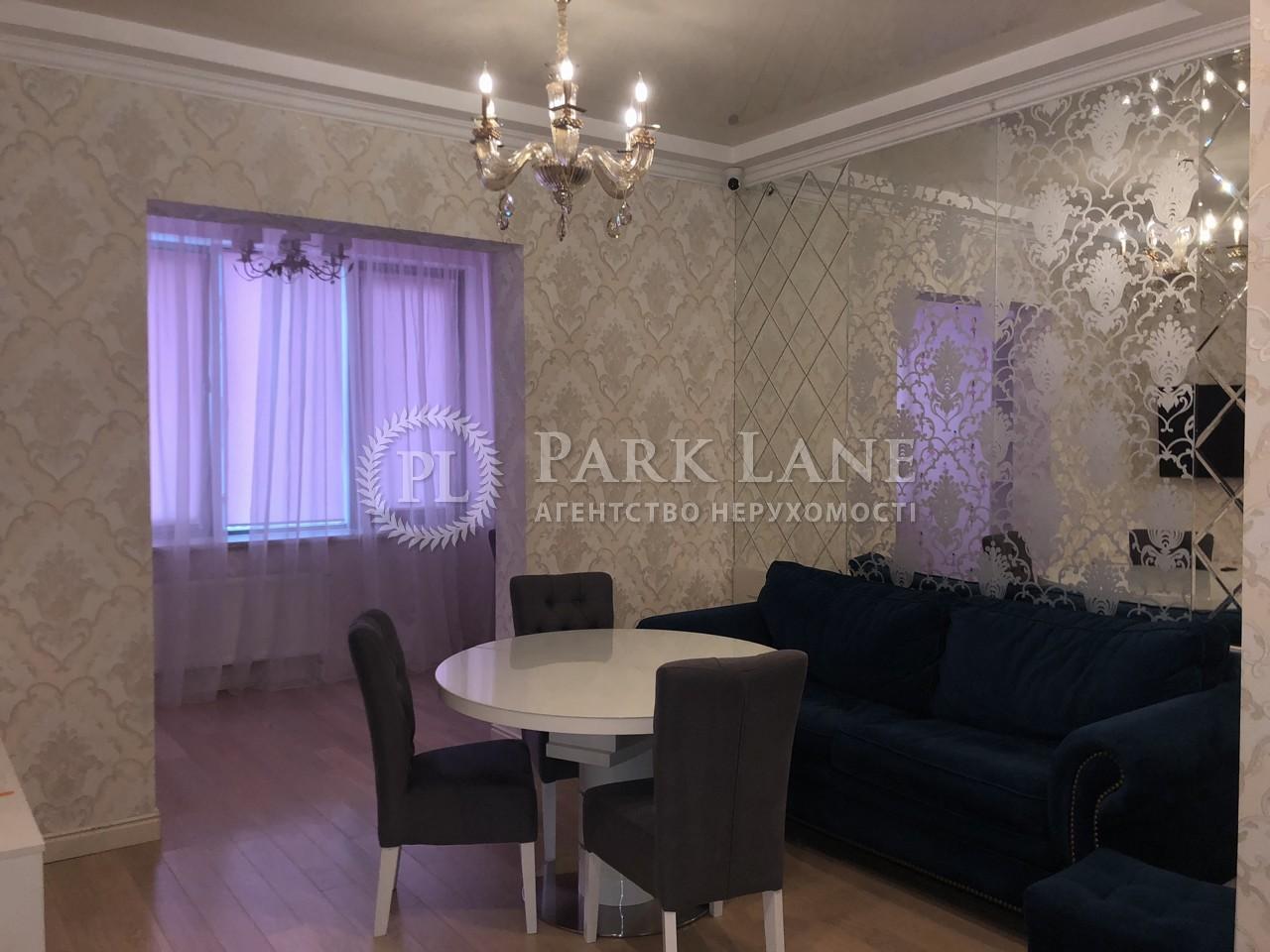 Квартира ул. Трускавецкая, 6в, Киев, Z-680760 - Фото 5