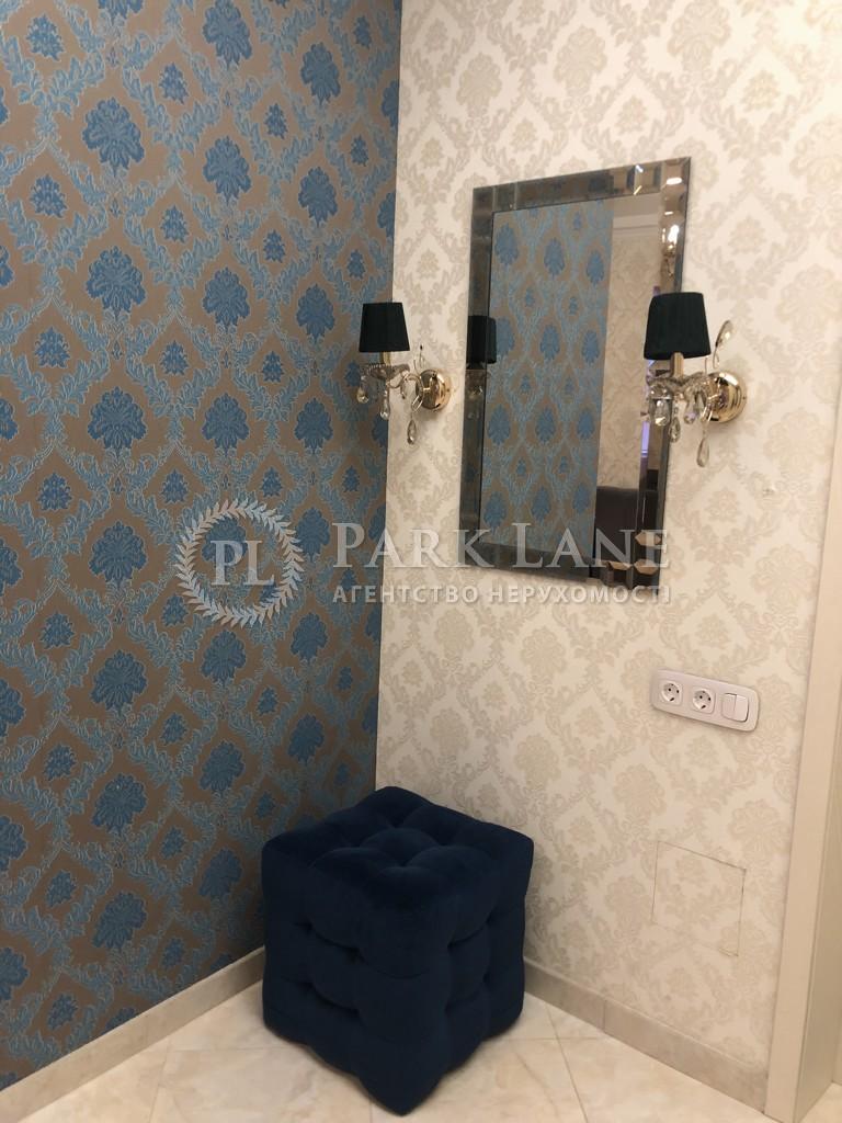 Квартира ул. Трускавецкая, 6в, Киев, Z-680760 - Фото 11