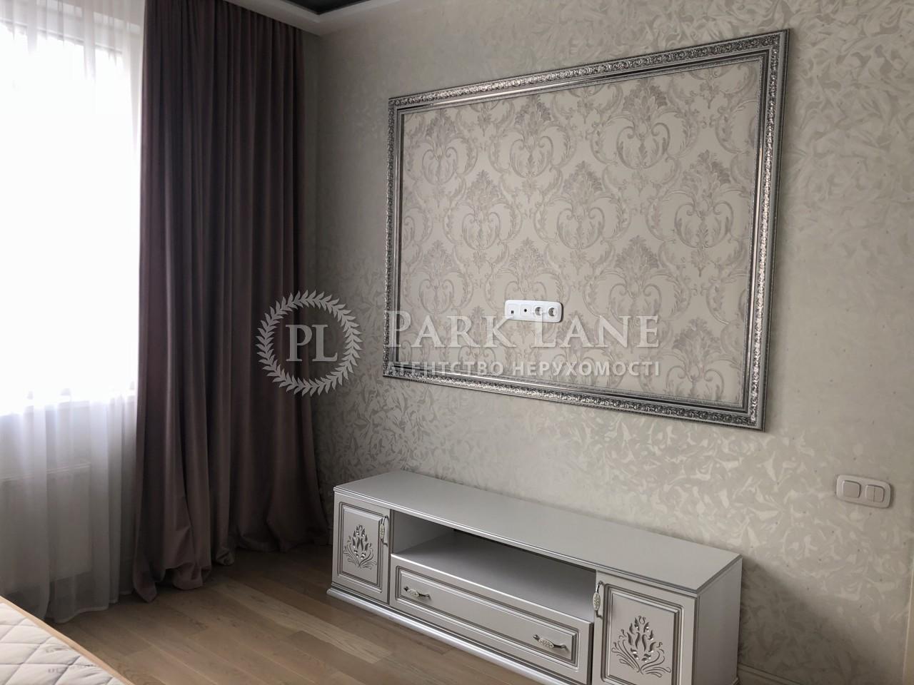 Квартира ул. Трускавецкая, 6в, Киев, Z-680760 - Фото 4