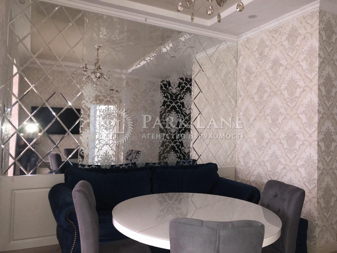 Квартира ул. Трускавецкая, 6в, Киев, Z-680760 - Фото 8