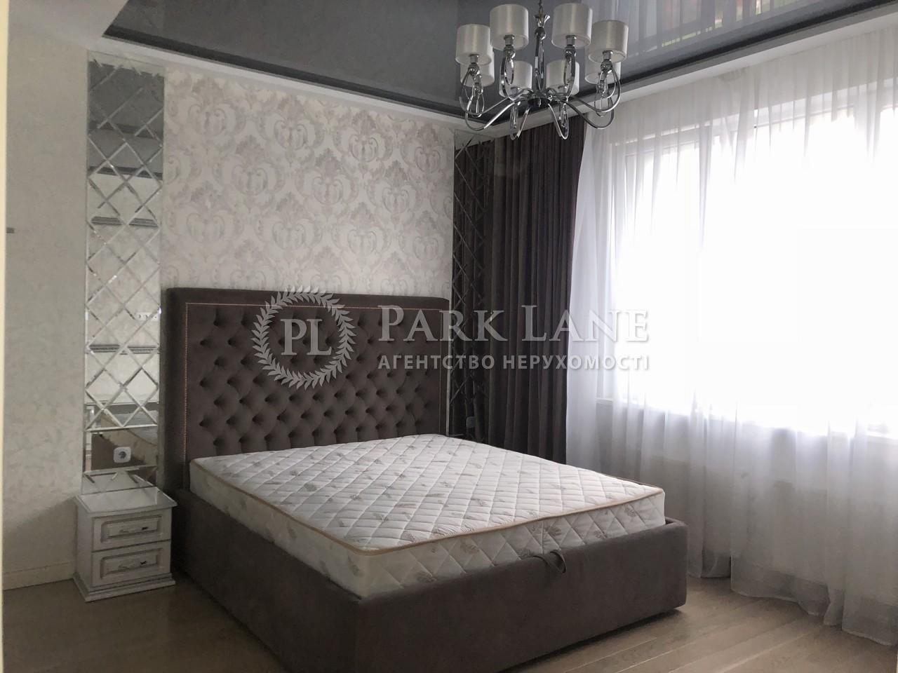 Квартира ул. Трускавецкая, 6в, Киев, Z-680760 - Фото 9