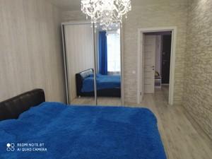 Квартира N-21656, Осокорська, 2а, Київ - Фото 10