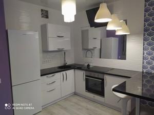 Квартира N-21656, Осокорська, 2а, Київ - Фото 11