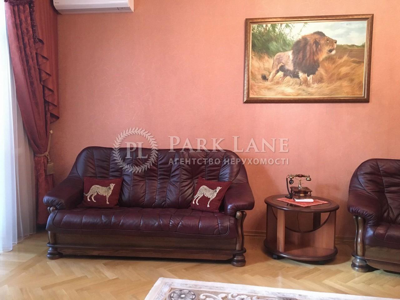 Квартира ул. Дарвина, 6, Киев, K-29714 - Фото 7