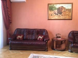 Квартира K-29714, Дарвина, 6, Киев - Фото 7
