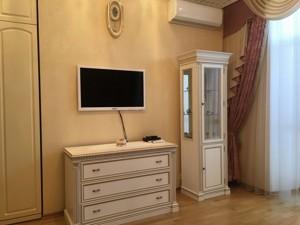 Квартира K-29714, Дарвина, 6, Киев - Фото 5