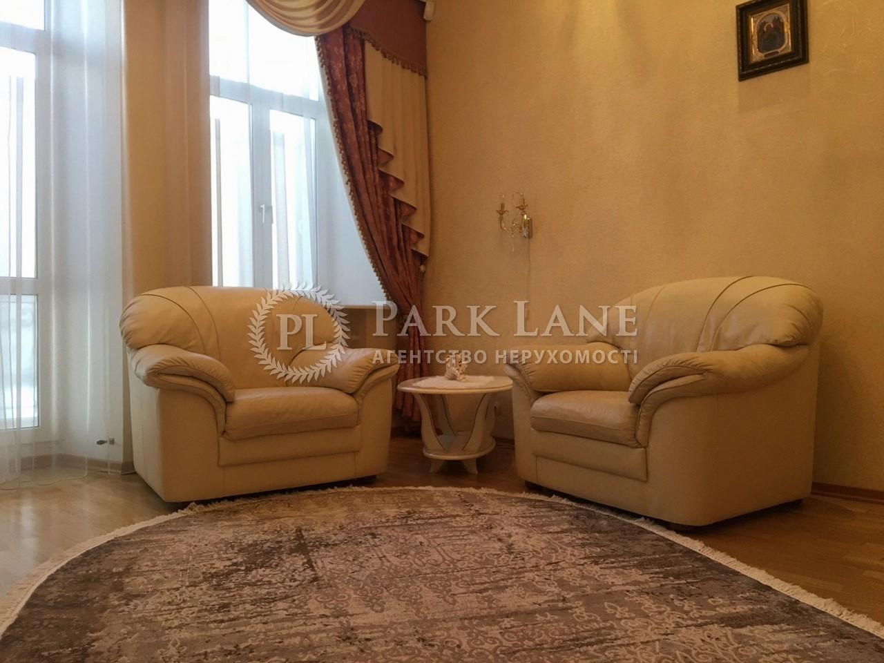Квартира ул. Дарвина, 6, Киев, K-29714 - Фото 4