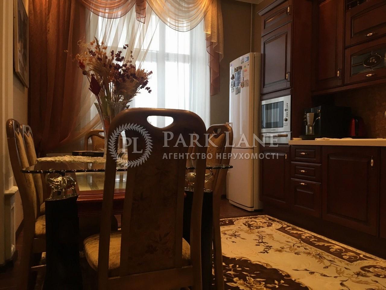 Квартира ул. Дарвина, 6, Киев, K-29714 - Фото 17