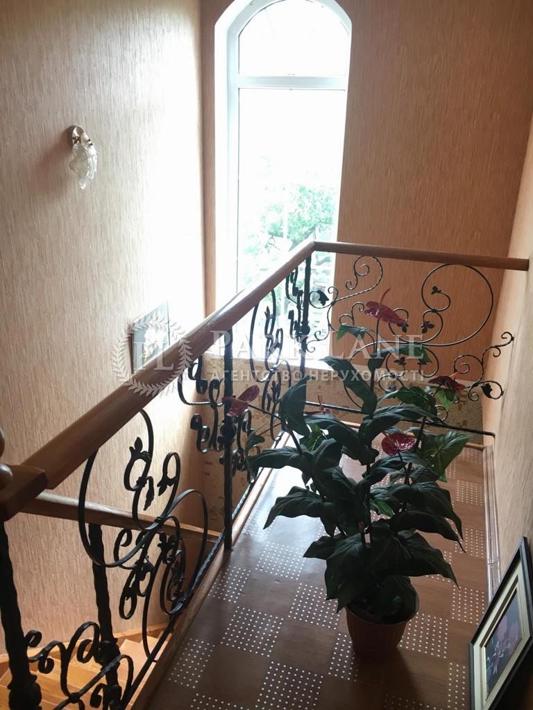 Дом B-100730, Сагайдачного, Ирпень - Фото 29