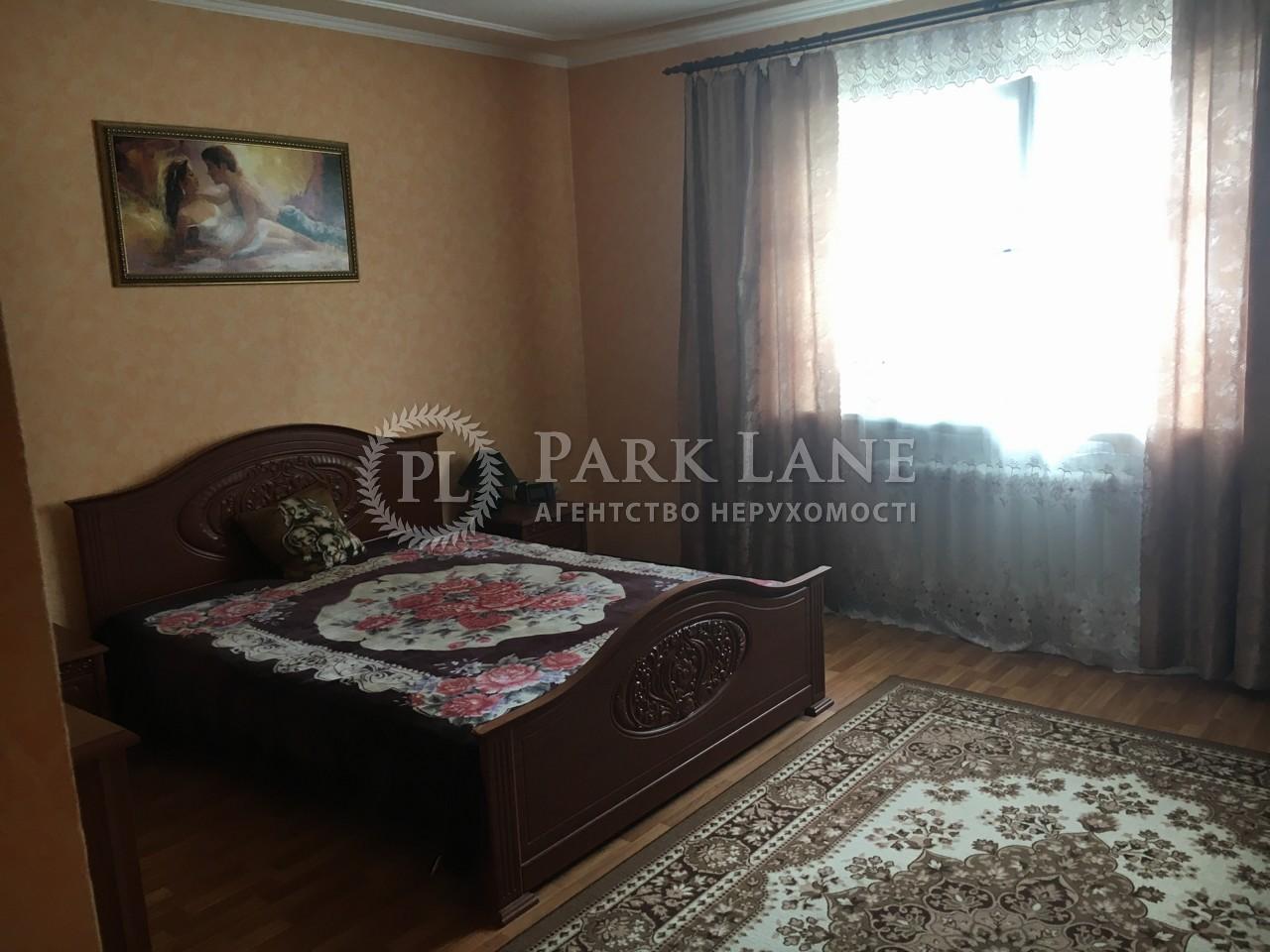 Дом ул. Сагайдачного, Ирпень, B-100730 - Фото 9