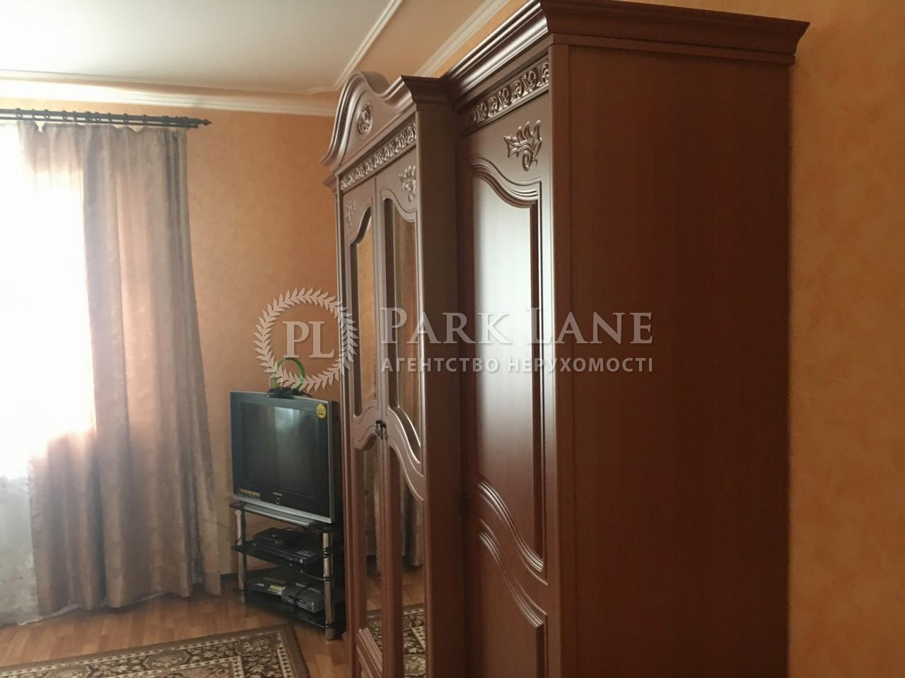 Дом ул. Сагайдачного, Ирпень, B-100730 - Фото 11