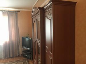 Дом B-100730, Сагайдачного, Ирпень - Фото 14