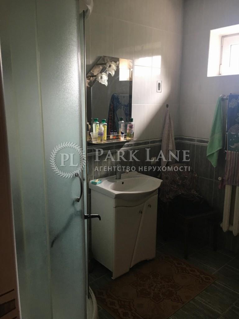 Дом ул. Сагайдачного, Ирпень, B-100730 - Фото 22