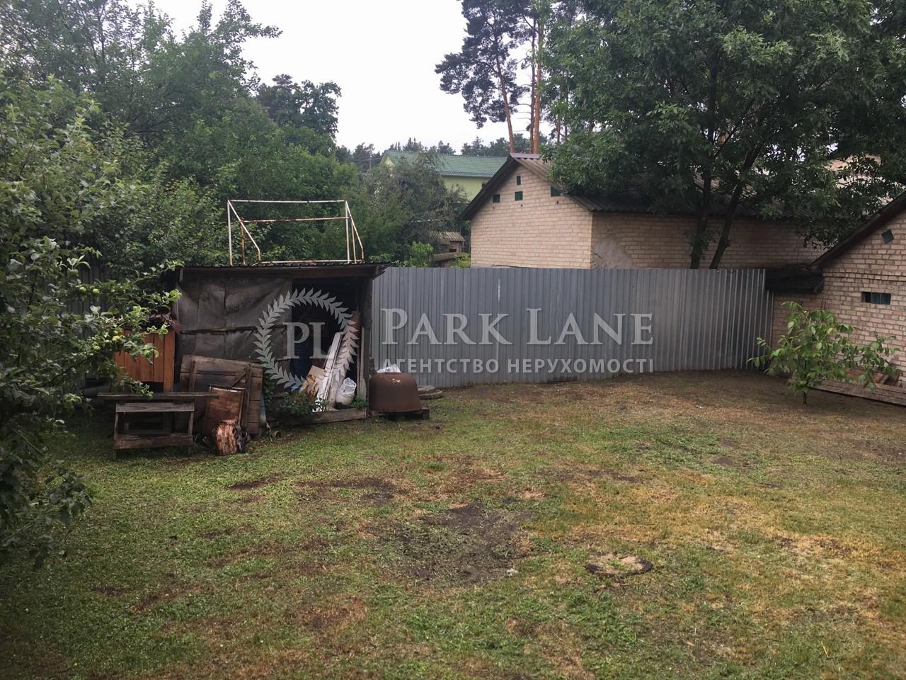 Дом ул. Сагайдачного, Ирпень, B-100730 - Фото 31
