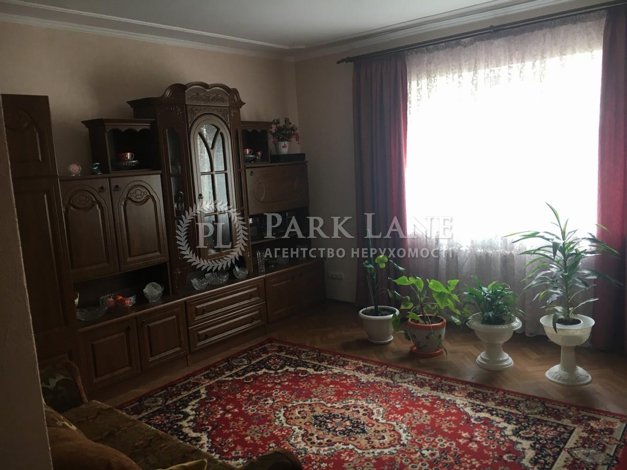 Дом ул. Сагайдачного, Ирпень, B-100730 - Фото 7