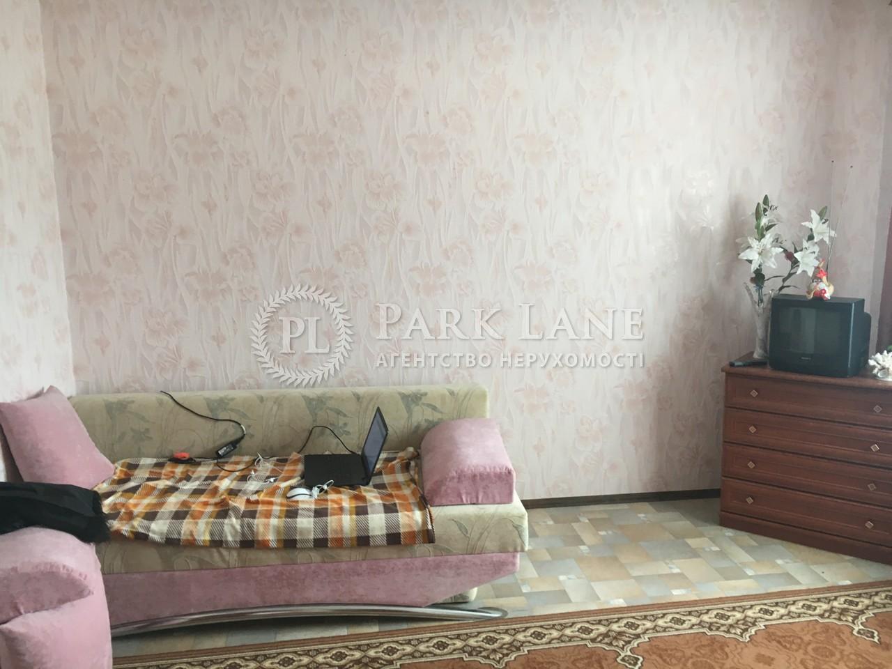 Дом ул. Сагайдачного, Ирпень, B-100730 - Фото 12