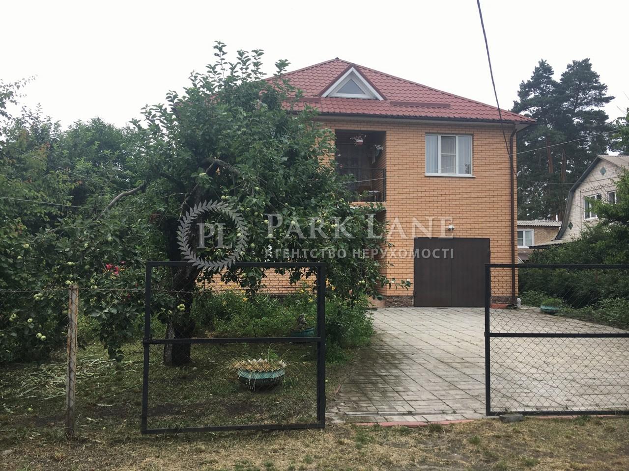 Дом ул. Сагайдачного, Ирпень, B-100730 - Фото 34