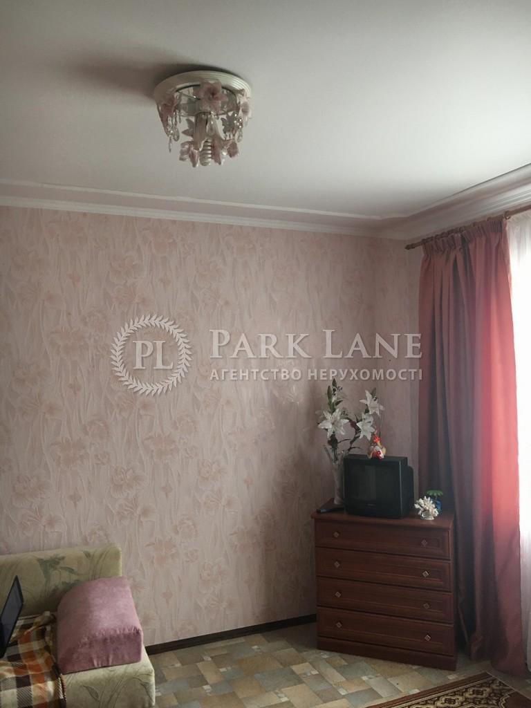 Дом ул. Сагайдачного, Ирпень, B-100730 - Фото 13