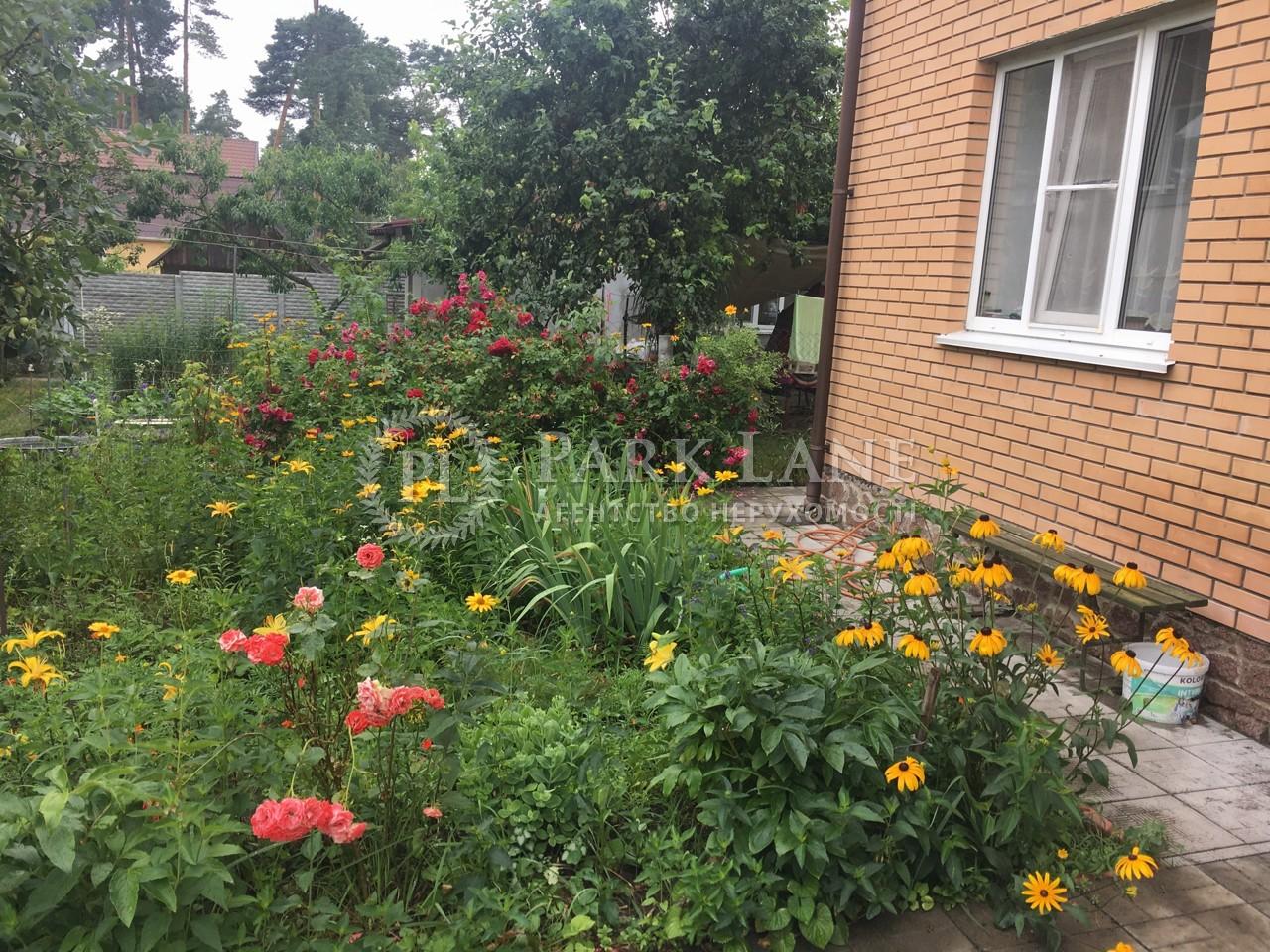 Дом ул. Сагайдачного, Ирпень, B-100730 - Фото 28