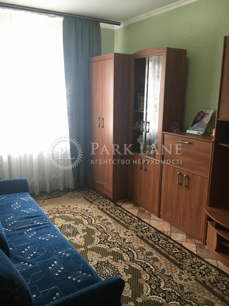 Дом ул. Сагайдачного, Ирпень, B-100730 - Фото 14