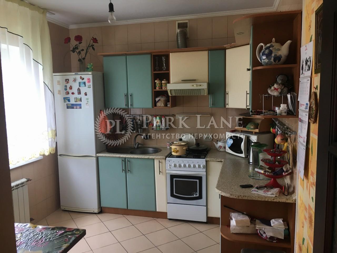 Дом ул. Сагайдачного, Ирпень, B-100730 - Фото 16