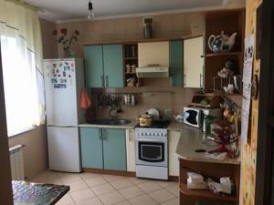 Дом B-100730, Сагайдачного, Ирпень - Фото 19